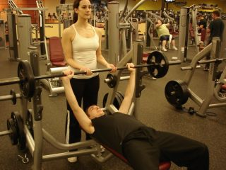 Bench press -- starting position